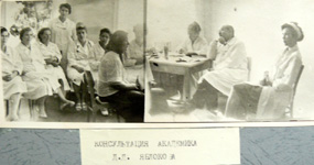Консультация  академика Д. Д. Яблокова