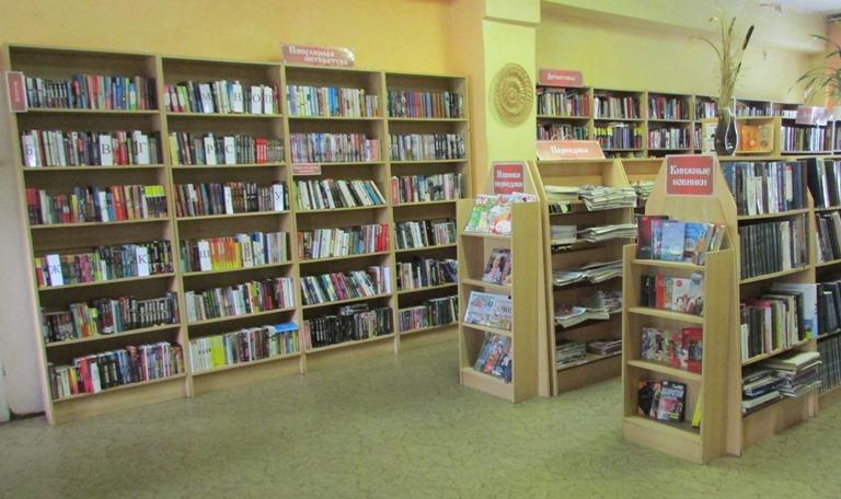 Услуги работы на пк в библиотеках как дать бесплатное объявление за