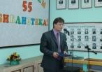 Поздравления Д. Шостака, зам. начальника Управления культуры