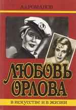 http://www.library.tomsk.ru/files/Image/Resurs/W/2016/090909.jpg