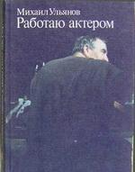 http://www.library.tomsk.ru/files/Image/Resurs/W/2016/090922.jpg